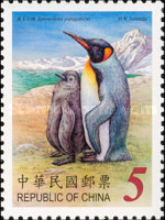 [King Penguin, Typ CUH]