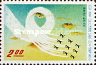 [Airmail - Chinese Air Force Commemoration, Typ CV]