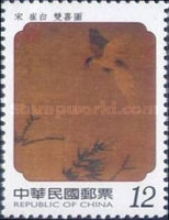 [Calligraphy and Paintings from the Sung Dynasty, Typ CVZ]