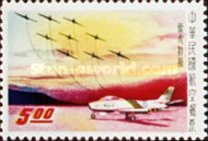 [Airmail - Chinese Air Force Commemoration, Typ CW]