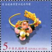 [Jewelry from the Qing Dynasty, Typ CXR]