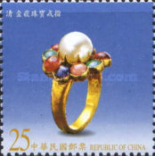 [Jewelry from the Qing Dynasty, Typ CXU]