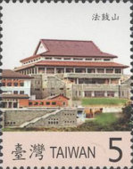 [Famous Works of Buddhist Architecture in Taiwan, Typ CYL]