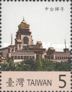 [Famous Works of Buddhist Architecture in Taiwan, Typ CYM]