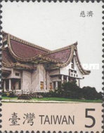 [Famous Works of Buddhist Architecture in Taiwan, Typ CYO]
