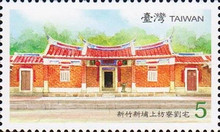 [Traditional Taiwanese Residences, Typ DAX]