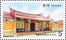 [Traditional Taiwanese Residences, Typ DAY]