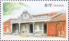 [Traditional Taiwanese Residences, Typ DBA]