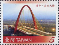 [Bridges of Taiwan, Typ DCB]