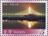 [Bridges of Taiwan, Typ DCC]