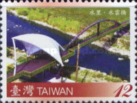 [Bridges of Taiwan, Typ DCD]
