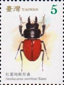 [Stag Beetles of Taiwan, Typ DCR]