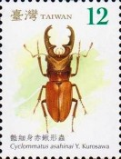 [Stag Beetles of Taiwan, Typ DCU]