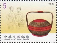 [Implements from Early Taiwan - Ceremonial Objects, Typ DED]