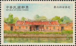 [Traditional Chinese Residences, Typ DGT]