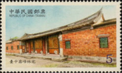 [Traditional Chinese Residences, Typ DGU]
