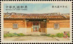 [Traditional Chinese Residences, Typ DGV]