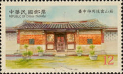 [Traditional Chinese Residences, Typ DGW]