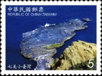 [Tourism - Penghu Islands, Typ DGY]