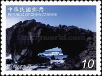 [Tourism - Penghu Islands, Typ DGZ]
