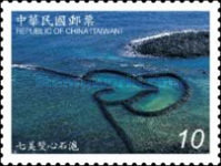 [Tourism - Penghu Islands, Typ DHA]