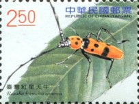 [Long-Horned Beetles, Typ DIA]