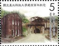 [The 100th Anniversary of the National Taipei University of Technology, Typ DJD]