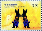 [Chinese New Year - Year of the Rabbit, Typ DKC]