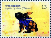 [Chinese New Year - Year of the Rabbit, Typ DKD]