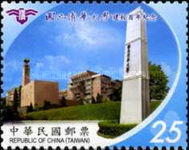 [The 100th Anniversary of the Tsing Hua University, Typ DKY]