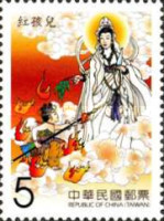 [Chinese Classic Novel - Journey to the West, Typ DLW]