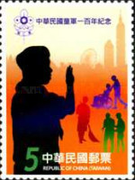 [The 100th Anniversary of Scouting in Taiwan, Typ DMT]