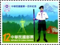 [The 100th Anniversary of Scouting in Taiwan, Typ DMU]