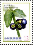 [Fruits - Berries, Typ DNH]