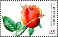 [Valentine's Day - Roses, Typ DNK]
