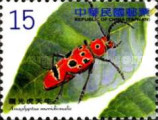 [Insects - Long-horned Beetles, Typ DNO]