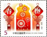 [Chinese Traditional Festivals, Typ DOL]
