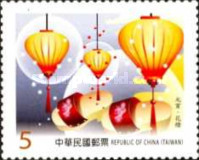 [Chinese Traditional Festivals, Typ DOM]