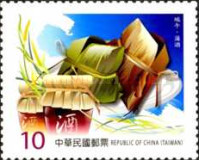 [Chinese Traditional Festivals, Typ DON]
