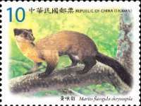 [Fauna - Protected Mammal Species in Taiwan, Typ DQE]