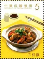 [Taiwan Delicacies - Home Cooked Dishes, Typ DQY]