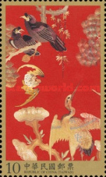 [Qing Dynasty Embroidery, Typ DRH]