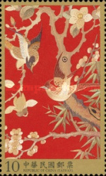 [Qing Dynasty Embroidery, Typ DRJ]