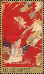 [Qing Dynasty Embroidery, Typ DRK]