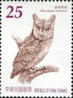 [Owls of Taiwan, Typ DSK]