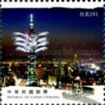 [Greetings Stamps - Travel in Taiwan, Typ DTI]
