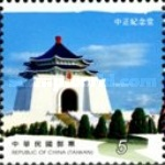 [Greetings Stamps - Travel in Taiwan, Typ DTJ]