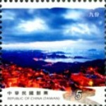 [Greetings Stamps - Travel in Taiwan, Typ DTK]