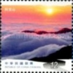 [Greetings Stamps - Travel in Taiwan, Typ DTL]
