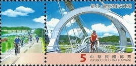 [Bike Paths of Taiwan, Typ DTP]